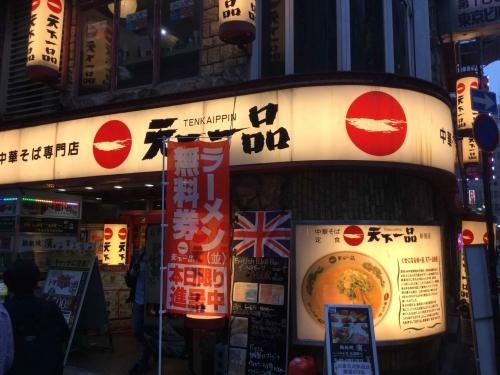 20161001_天下一品歌舞伎町店-001