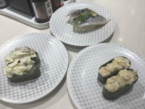 20181117_魚米相模原富士見店-004