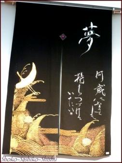 20190131 作品など 5  熊谷・遊書展