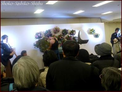20190205 盆栽 1  花の展覧会
