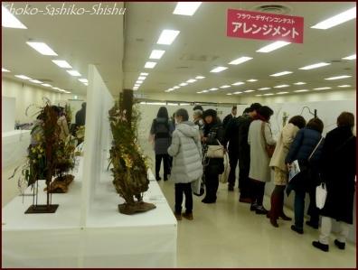 20190210 アレンジ  1  花の展覧会