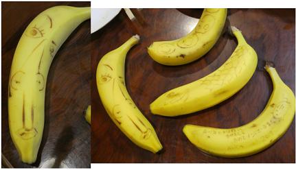 バナナ 60
