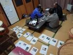 ホタル記念誌 編集会議