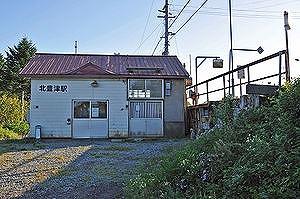300px-JR_Hokkaido_Kita_Toyotsu_Station.jpg