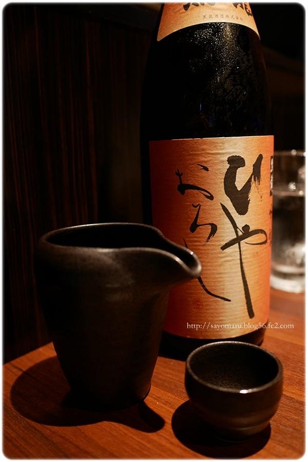 sayomaru24-817.jpg