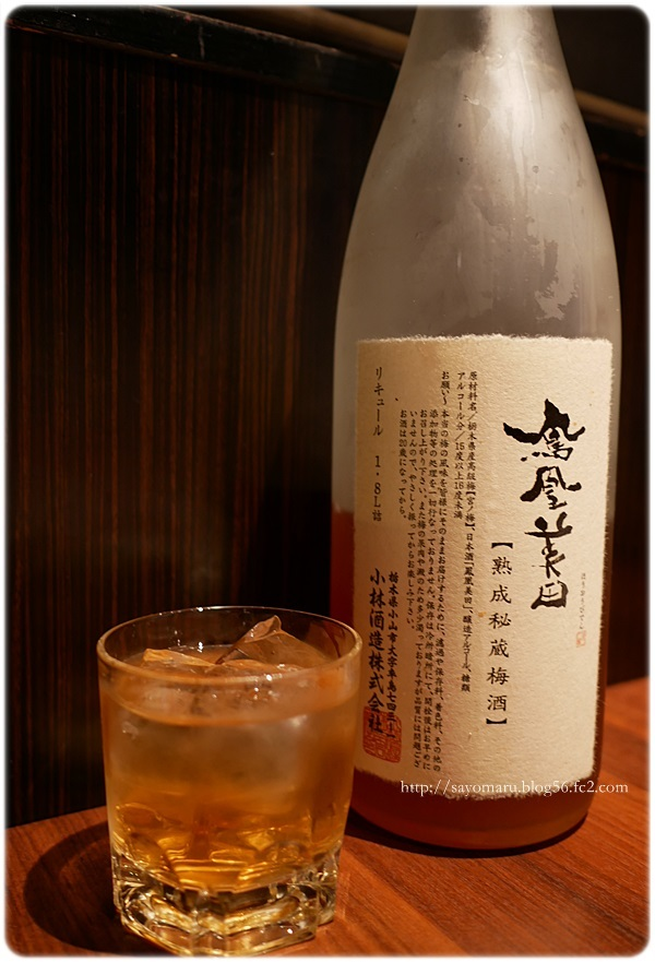 sayomaru24-832.jpg