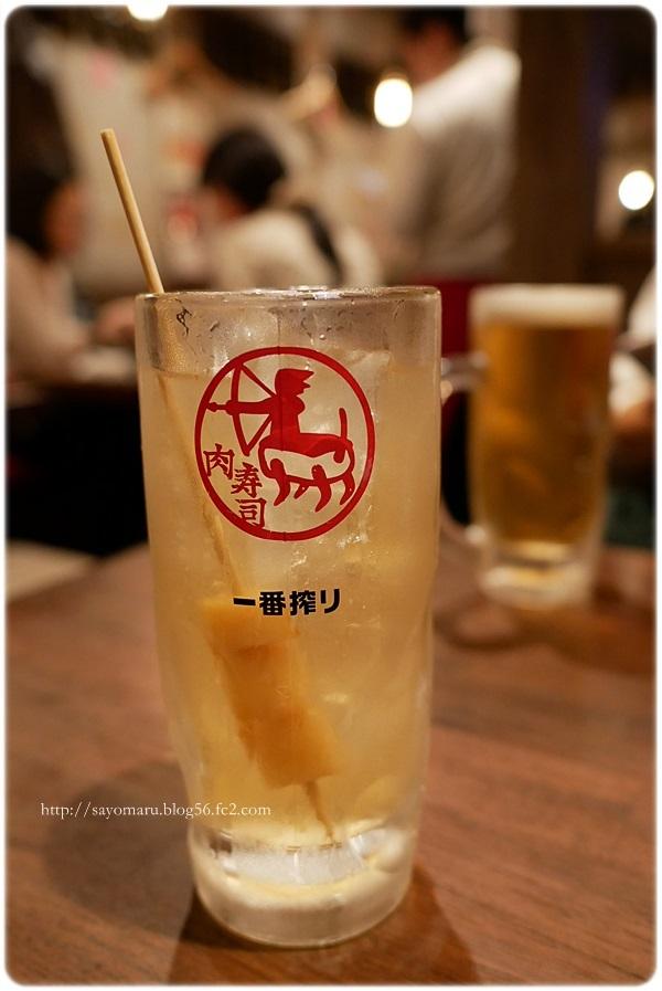 sayomaru24-928.jpg