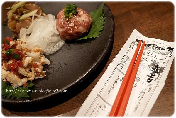 sayomaru24-930.jpg