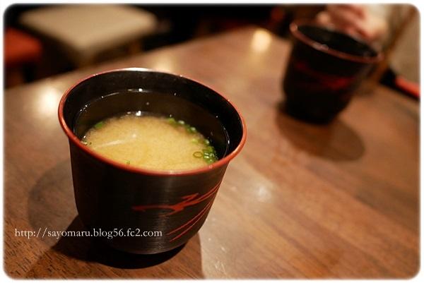 sayomaru24-938.jpg