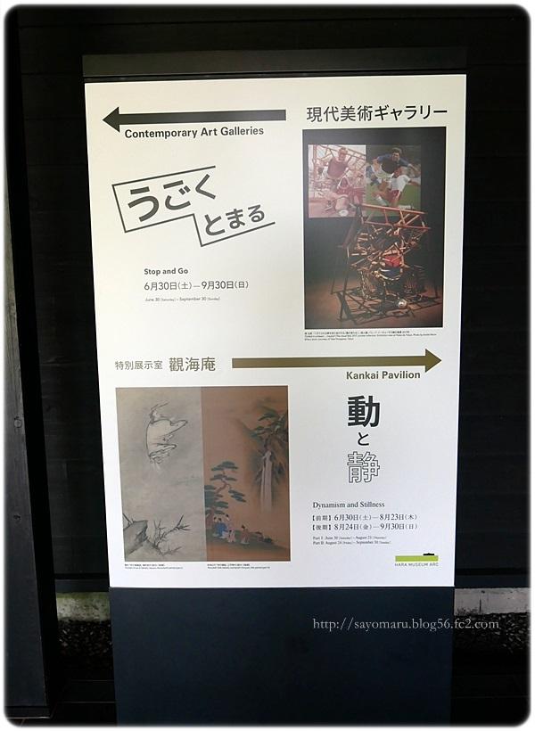 sayomaru25-123.jpg