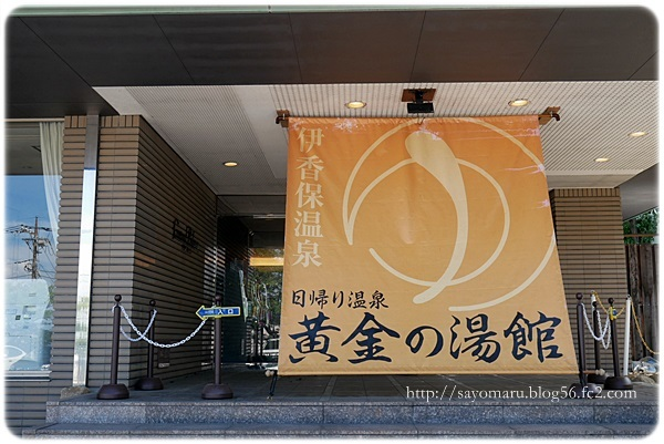 sayomaru25-151.jpg