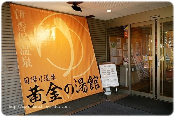 sayomaru25-153.jpg