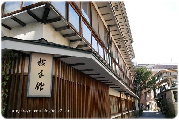 sayomaru25-162.jpg
