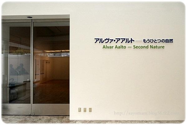 sayomaru25-195.jpg