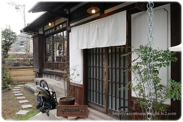 sayomaru25-213.jpg