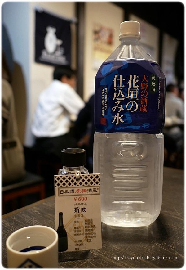 sayomaru25-239.jpg