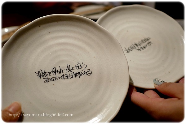 sayomaru25-268.jpg