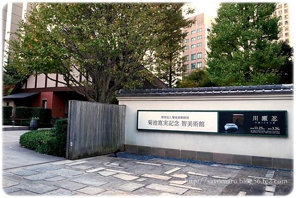 sayomaru25-320.jpg