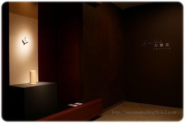 sayomaru25-323.jpg