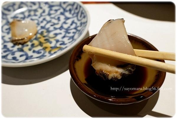 sayomaru25-342.jpg