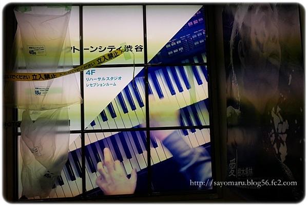 sayomaru25-354.jpg