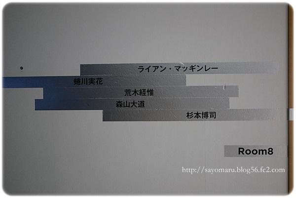sayomaru25-365.jpg