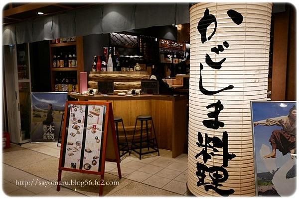 sayomaru25-387.jpg