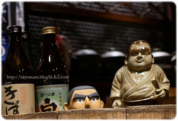 sayomaru25-390.jpg