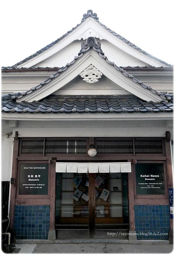 sayomaru25-449.jpg