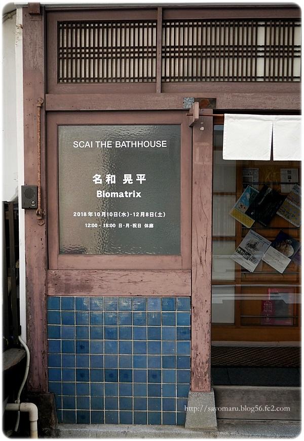 sayomaru25-451.jpg
