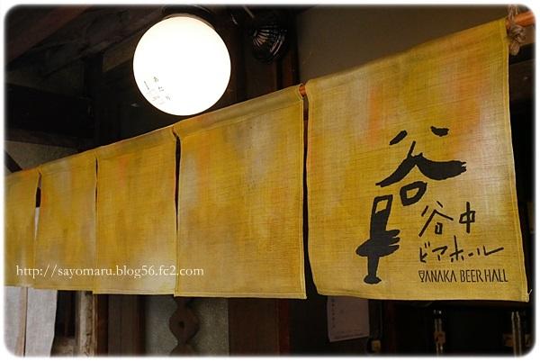 sayomaru25-463.jpg