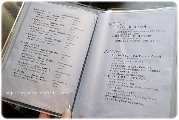 sayomaru25-468.jpg
