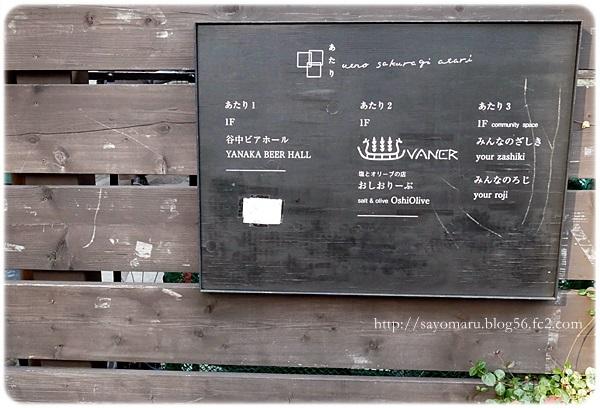 sayomaru25-473.jpg
