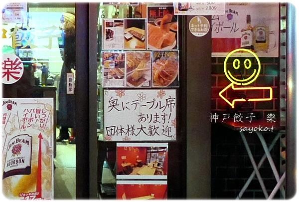 sayomaru25-540.jpg
