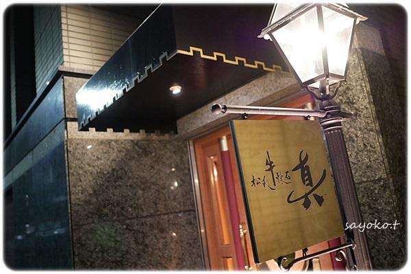 sayomaru25-555.jpg