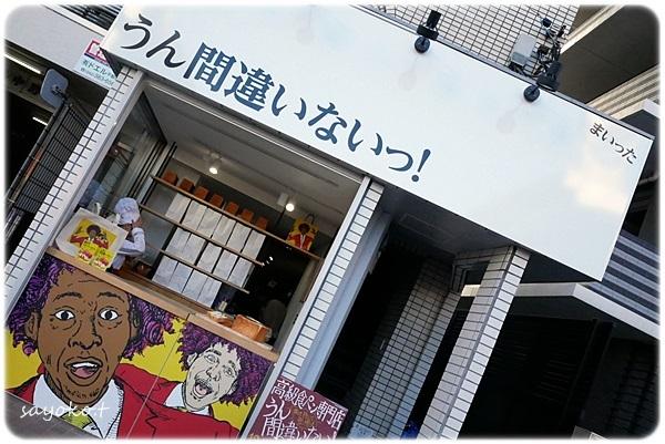 sayomaru25-577.jpg