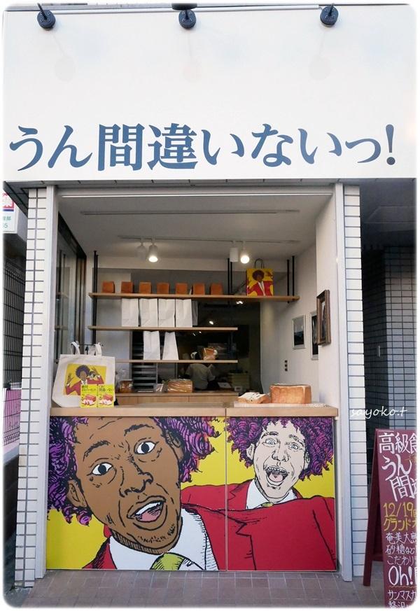 sayomaru25-587.jpg