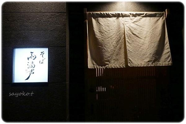sayomaru25-591.jpg
