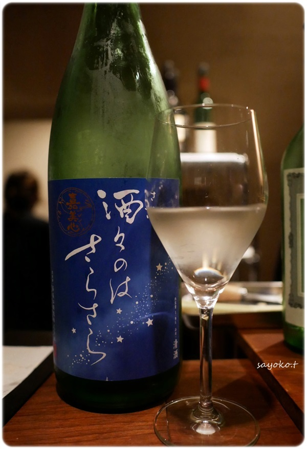 sayomaru25-621.jpg