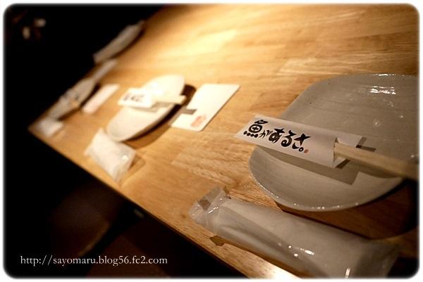 sayomaru25-63.jpg