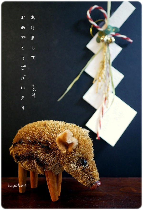 sayomaru25-643.jpg
