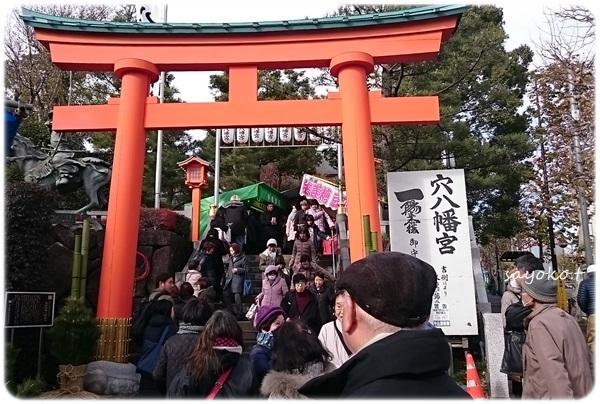 sayomaru25-644.jpg