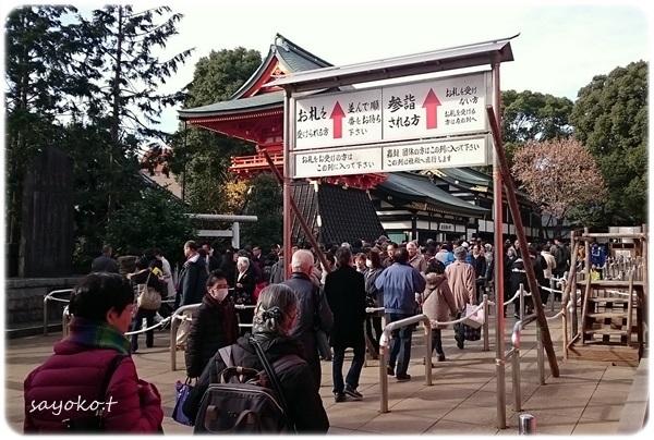 sayomaru25-646.jpg