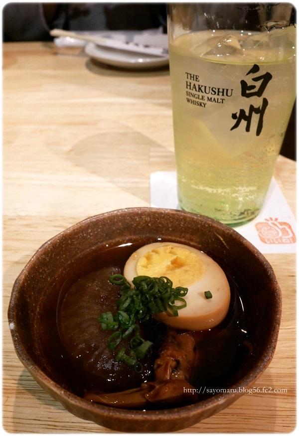 sayomaru25-65.jpg
