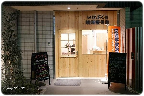 sayomaru25-653.jpg