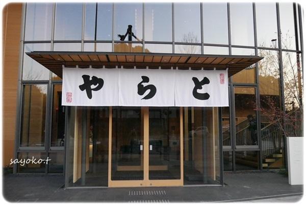 sayomaru25-670.jpg