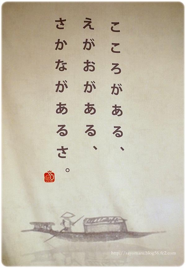 sayomaru25-70.jpg