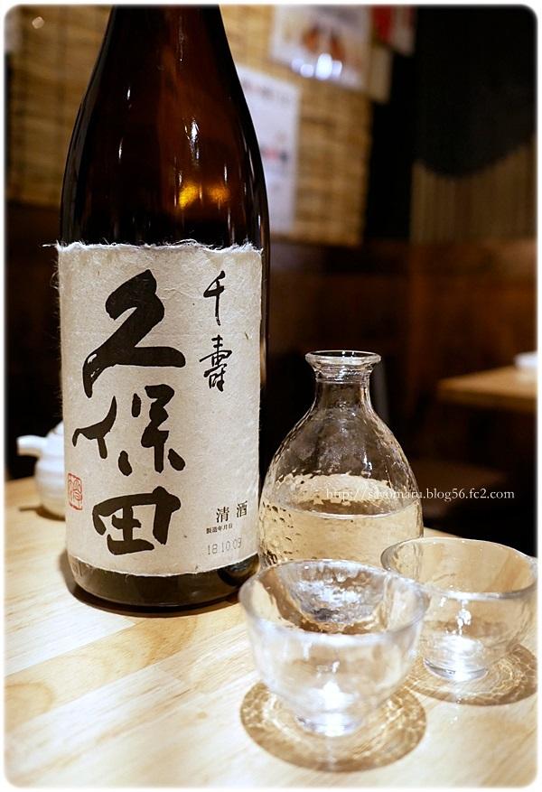 sayomaru25-73.jpg