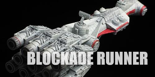 vm_blockaderunner045.jpg