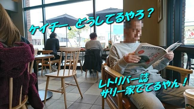 DSC_2464.jpg